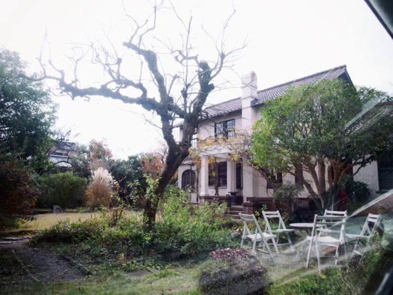 庭から見た駒井家住宅