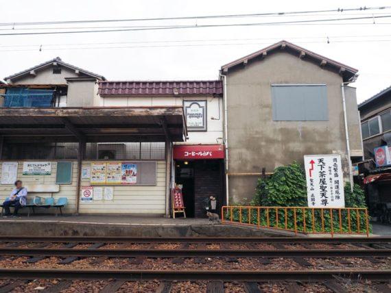 北天下茶屋駅と純喫茶コーヒールンバ