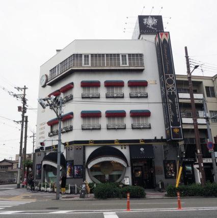 ポアール帝塚山本店の外観全景