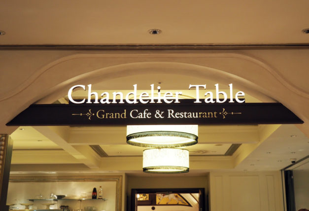 シャンデリアテーブルの入口