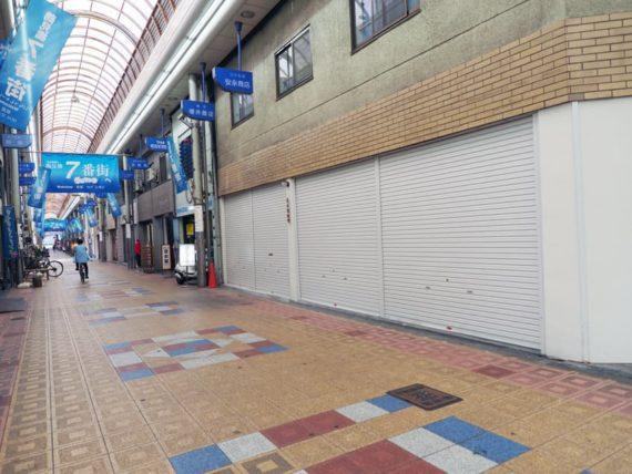 鶴見橋商店街7番街