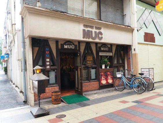 MUC鶴見橋店