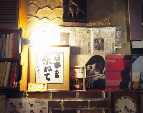 コーヒーハウスモカの壁