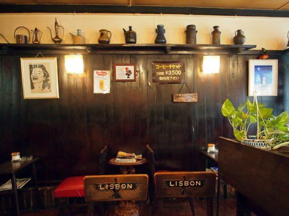 リスボン珈琲店の内装2