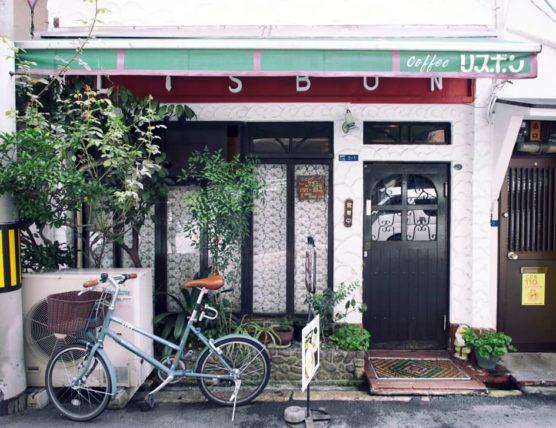 リスボン珈琲店・外観