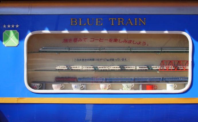 珈琲駅ブルートレイン・入口模型