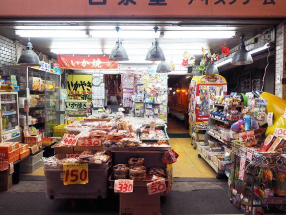 白泉堂駄菓子コーナー