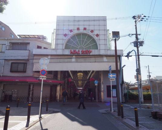 加賀屋商店街