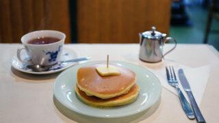 盛岡・喫茶パァクのホットケーキ