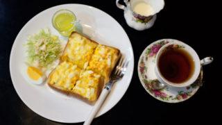 ティーハウスリーベの玉子トーストモーニング