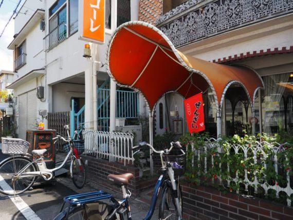 喫茶スコーレの装飾テント