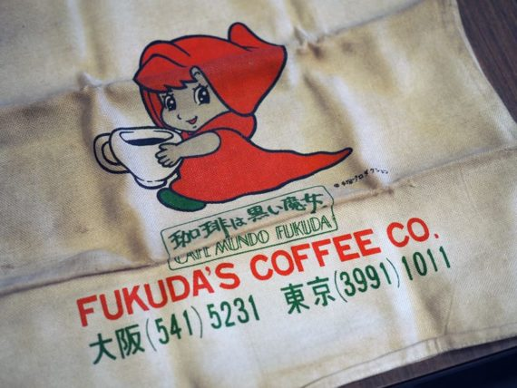純喫茶フレンドのマコちゃんグッズ