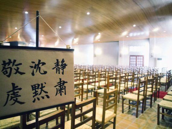 カトリック宝塚教会・張り紙