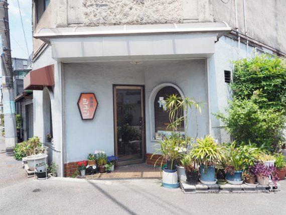 純喫茶ジュン・入口