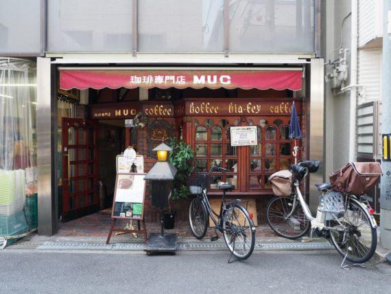 MUC珈琲店山本店外観表