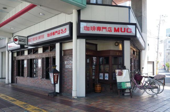 MUC珈琲店八尾ペントモール店外観