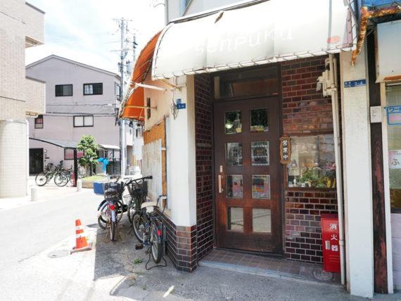 千福珈琲店の外観