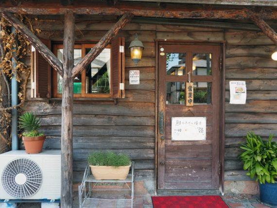 喫茶山荘の扉