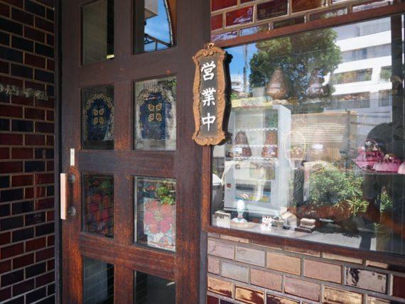 千福珈琲店の外観アップ