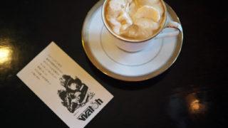 喫茶ウオッチのウインナーコーヒー