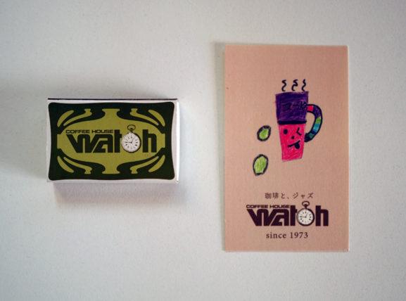 喫茶ウオッチのマッチとショップカード