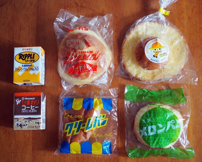 高知土産の袋パン