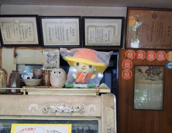 田辺ベーカリーのぼうしパンくん人形