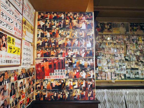珈琲紀行カクタニの壁