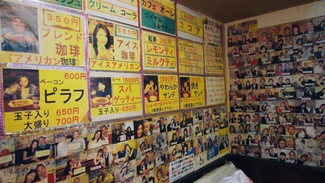 珈琲紀行カクタニの美女写真とメニュー