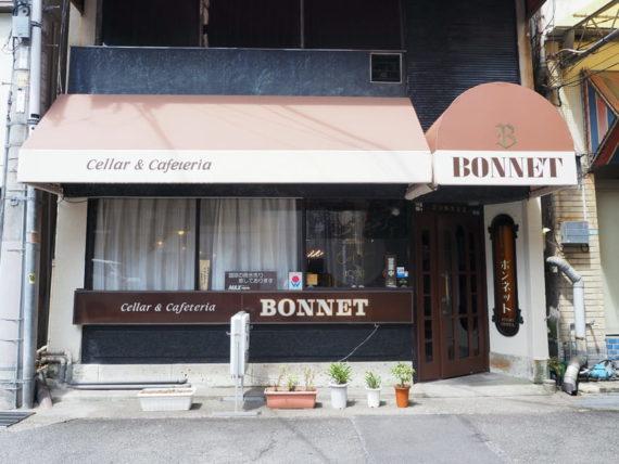 ボンネットの外観