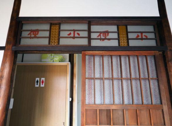 橋本の香・2階トイレ