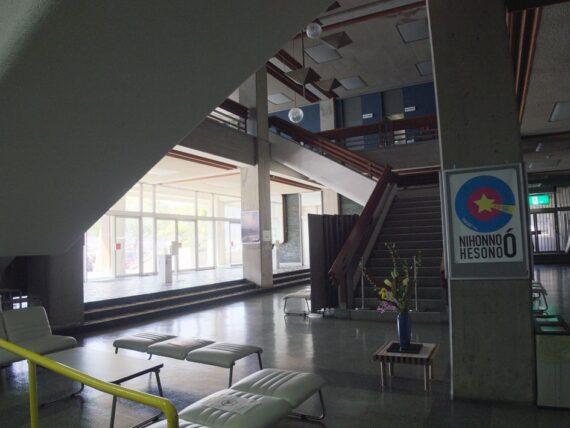 西脇市民会館・1階奥から