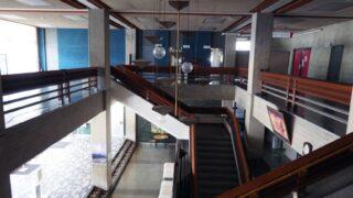 西脇市民会館・2階より