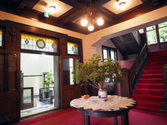 神戸迎賓館旧西尾邸・エントランス
