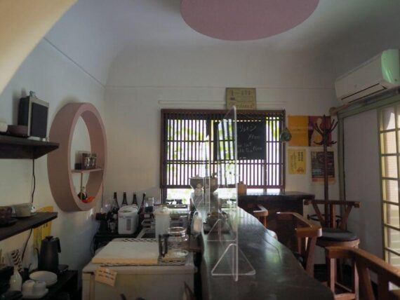 竹家荘旅館・喫茶&バー