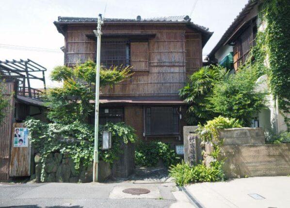 竹家荘旅館・外観正面