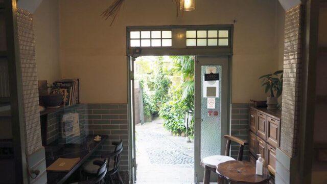 竹家荘旅館・入口と玄関