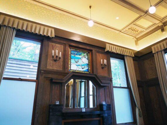 神戸迎賓館旧西尾邸・VIPルームステンドグラス