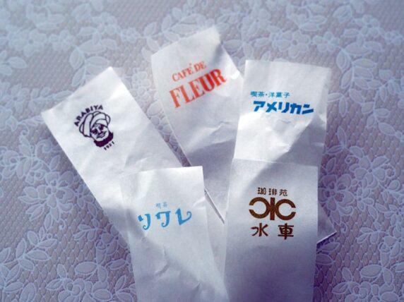 ミニサイズの紙ナプキン