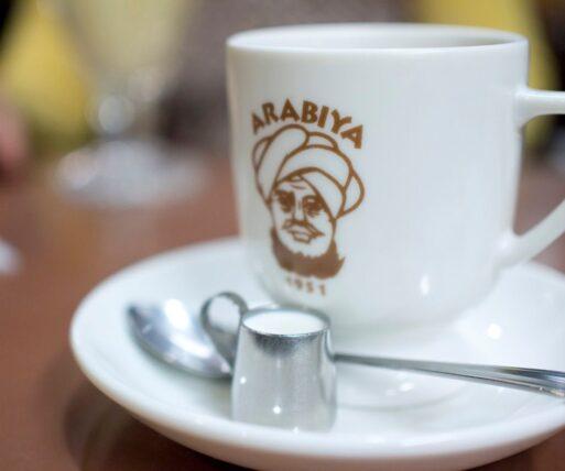 アラビヤコーヒーのブレンド
