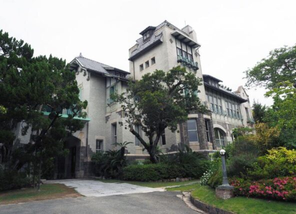 神戸迎賓館旧西尾邸・外観