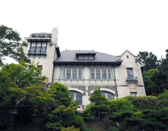 神戸迎賓館旧西尾邸・外観真横