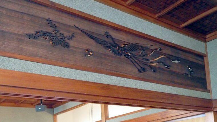 神戸迎賓館旧西尾邸・欄間の鳳凰
