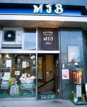 MJB珈琲店・外観