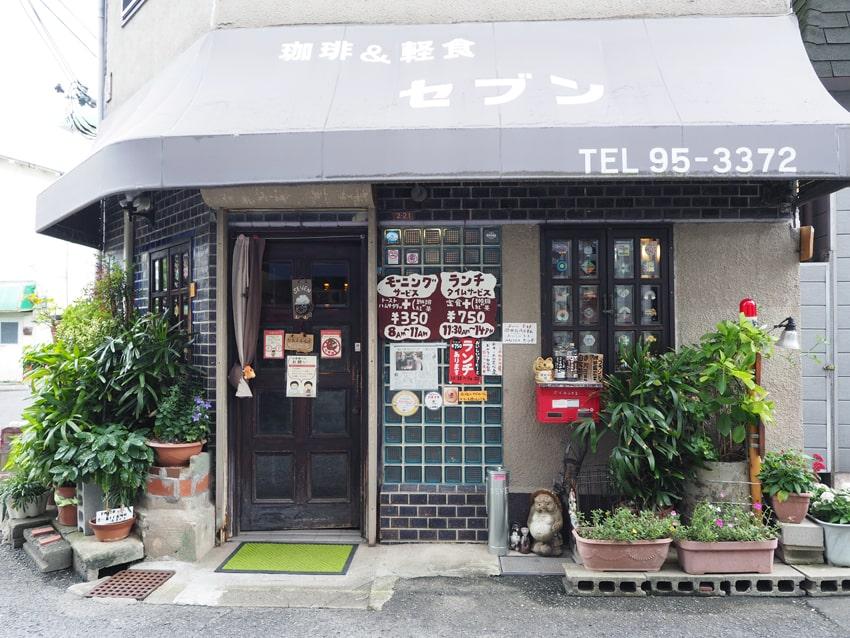 喫茶セブン・外観正面