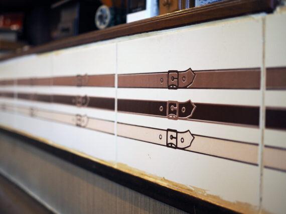 喫茶セブン・ベルト柄のタイル