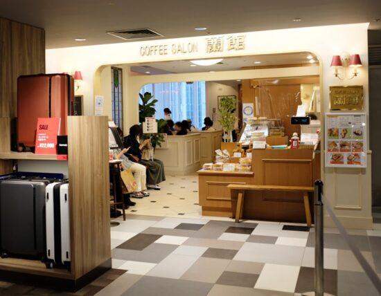 蘭館珈琲ハウス大丸梅田店・入り口