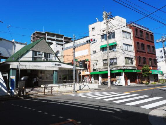 美章園駅と純喫茶チャンス